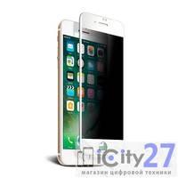 Защитное стекло для iPhone 7 Plus/8 Plus Mocoll 3D Full Cover Privacy White
