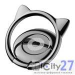 Кольцо-держатель Baseus Cat Ear Ring Black