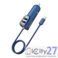 Автомобильное зарядное устройство Baseus Energy Station With Line Multi Car Charger Blue