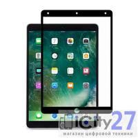 Защитная пленка Moshi iVisor AG for iPad Pro 10.5 Black (Matte)