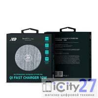 Беспроводное зарядное устройство BoraSCO Qi Fast Charger 10W