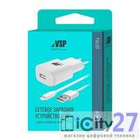 Адаптер питания BoraSCO 1 USB + кабель Lightning White (1м)