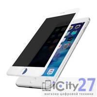 Защитное стекло для iPhone 7/8 Mocoll 2.5D Full Cover Privacy White