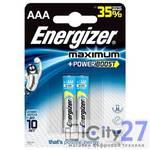 Батарейка Energizer Maximum AAA, 2 шт.