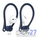 Крепление Elago для AirPods EarHook Blue