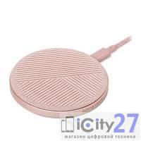 Беспроводное зарядное устройство Native Union Drop Wireless Light Pink
