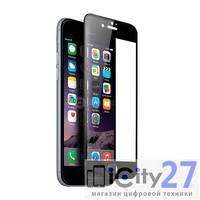 Защитное стекло для iPhone 8 Plus/7 Plus Mocoll 2.5D Full Cover Black