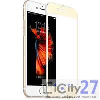 Защитное стекло для iPhone 6/6S Hoco Nano Temp Glass + film rear Gold