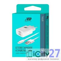 Адаптер питания BoraSCO 2 USB + кабель Lightning White (1м)