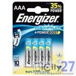 Батарейка Energizer Maximum AAA, 4 шт.
