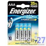 Батарейка Energizer Maximum AAA, 4 шт.
