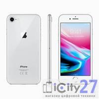 iPhone 8 64GB - Silver