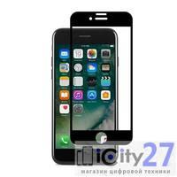 Защитное стекло для iPhone 7 Plus/8 Plus Moshi IonGlass Black (Glossy)
