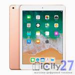 iPad (6th Gen, 2018) Wi-Fi + Cellular 128GB - Gold