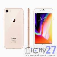iPhone 8 64GB - Gold*