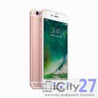 """iPhone 6S 4.7"""" 32Gb - Rose Gold"""